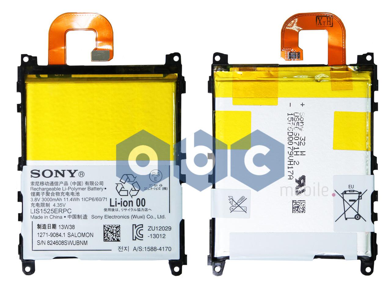 Аккумулятор Sony LIS1525ERPC для Sony Xperia Z1