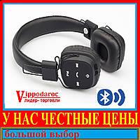 Наушники беспроводные наушники блютуз гарнитура headphones bluetooth наушники с микрофоном для телефона ко