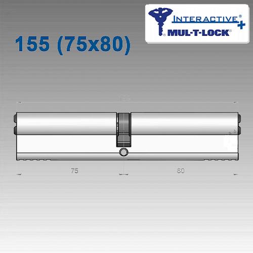 Цилиндр Mul-T-Lock Interactivе+ 155 мм (75х80)