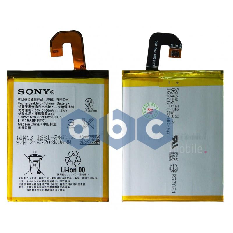 Аккумулятор Sony D6603 Xperia Z3 D6633 Xperia Z3