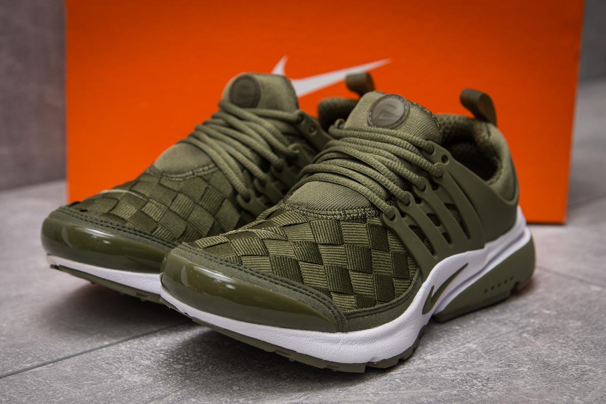 fd7d0bec Кроссовки женские Nike Air Force, хаки (реплика) - Интернет - магазин  модной обуви