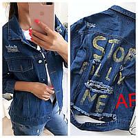 Женская крутая джинсовка с надписью на спине , фото 1