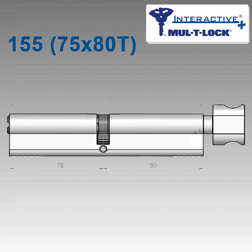 Цилиндр Mul-T-Lock Interactivе+ 155 мм (75х80T)