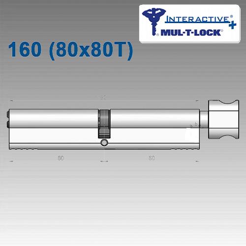 Цилиндр Mul-T-Lock Interactivе+ 160 мм (80х80T)