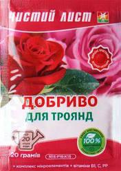 Минеральное удобрение Чистый Лист для роз 20г