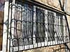 Решетки на окна луковица арт.рс 10