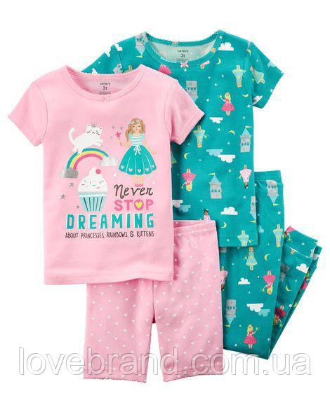 """Набор с двух пижамок 4 в 1 """"Принцесса"""" Carter's для девочки"""