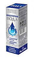 Мицеллярная вода с гиалуроновой кислотой и коллоидным серебром, 250 мл, флакон, Медикомед