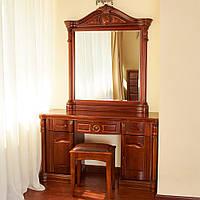 Трюмо ( туалетный столик, стол ) из красного дерева с зеркалом и стулом из кожи под крокодила