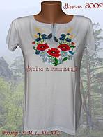 Женская футболка с вышивкой Маки и васильки белая
