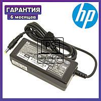 Блок питания зарядное устройство адаптер для ноутбука HP 380467-005