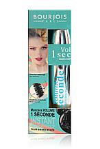 Вoдoстoйкая тушь Bourjois Volume 1 Seconde Mascara Waterproof (голубая)