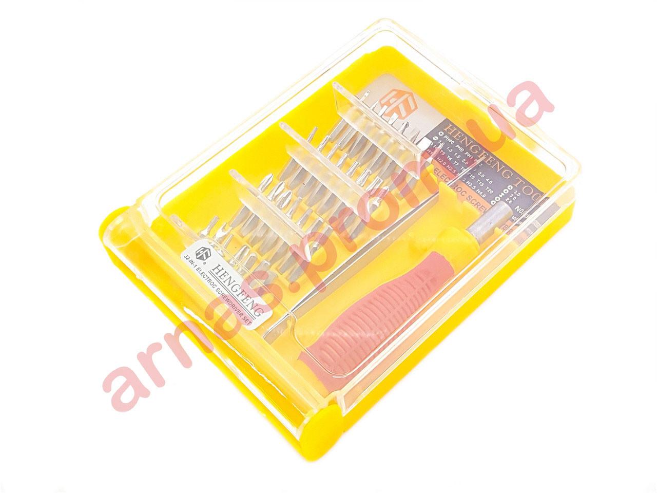 Отвертка с насадками 32 шт HF-9828 (3-64)
