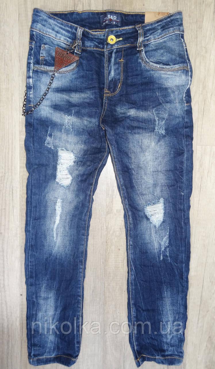 Джинсовые брюки для мальчиков  оптом,S&D ,8-16 лет., арт. DT-1001