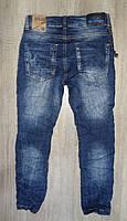 Джинсовые брюки для мальчиков  оптом,S&D ,8-16 лет., арт. DT-1001, фото 6