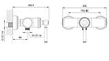 Змішувач для душу Hydrant ZMK031806080, фото 2