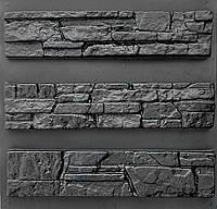 "Комплект ""Аляска"" - 3 формы для декоративной плитки под камень: 48Х10,4х2,5см. 1 м² = 20 шт."