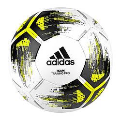 Футбольный  мяч Adidas TEAM Training Pro
