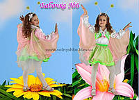 Карнавальный костюм Бабочка №6