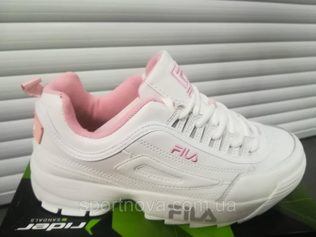 abc02e4214f3 Кроссовки Fila Disruptor 2 White pink (реплика) - Интернет-магазин  спортивной обуви