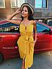 Женское силуэтное платье миди (4 цвета)