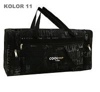 Дорожная сумка RGL Model 22C (цвет 11)