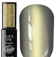 Гель-лак Trendy Nails MAGIC GOLD (кошачий глаз), 8 мл