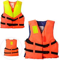 Детский надувной жилет для плавания на море, озере. Развивающий и обучающий детский надувной жилет.