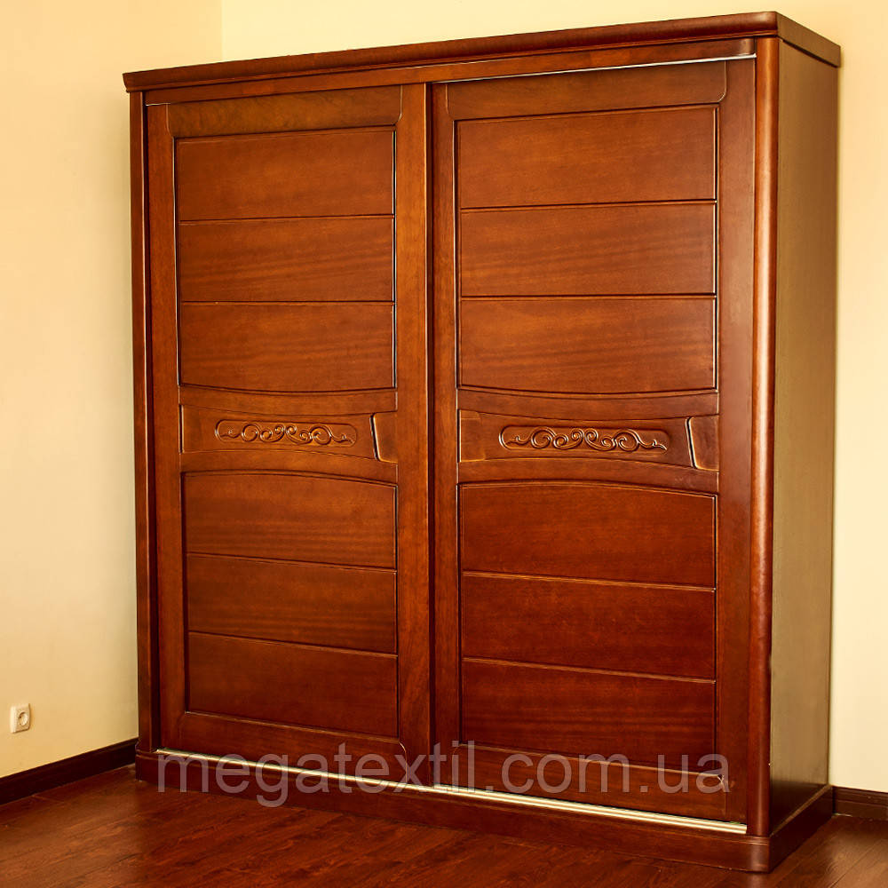 a7ff442b3979 Шкаф купе для одежды из красного дерева - Интернет магазин тканей  Мегатекстиль в Запорожье