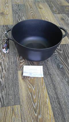 Кастрюля чугун 5.5 л (с крышкой-сковородой), фото 2