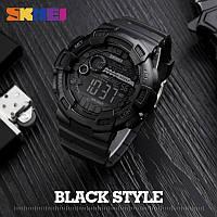 Часы Skmei 1243 Спортивные