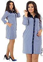 Платье рубашка в расцветках 25149, фото 1