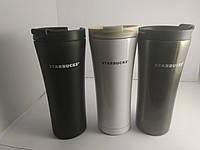 Термос кружка Starbucks Smart Cup 400 ml, фото 1