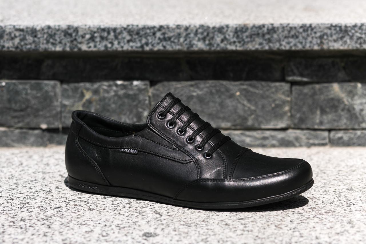 Шкіряні кросівки Prime Shoes - якісне та стильне взуття! Остання пара 43 розмір!