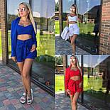 Женский костюм-тройка: жакет, топ и шорты с высокой посадкой (3 цвета), фото 8