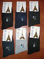 Носки мужские Nanhai Sport.  Стрейч средняя длина. Хлопок