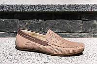 Мокасини з перфорацією, натуральний нубук та шкіра - якісне та зручне літнє взуття!