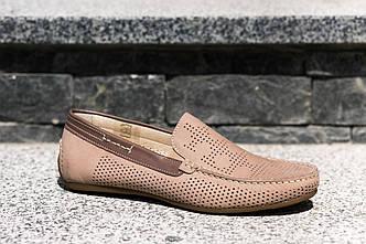Товари зі знижкою компанії «Магазин чоловічого взуття Bims ... ab66c2a10e1d6