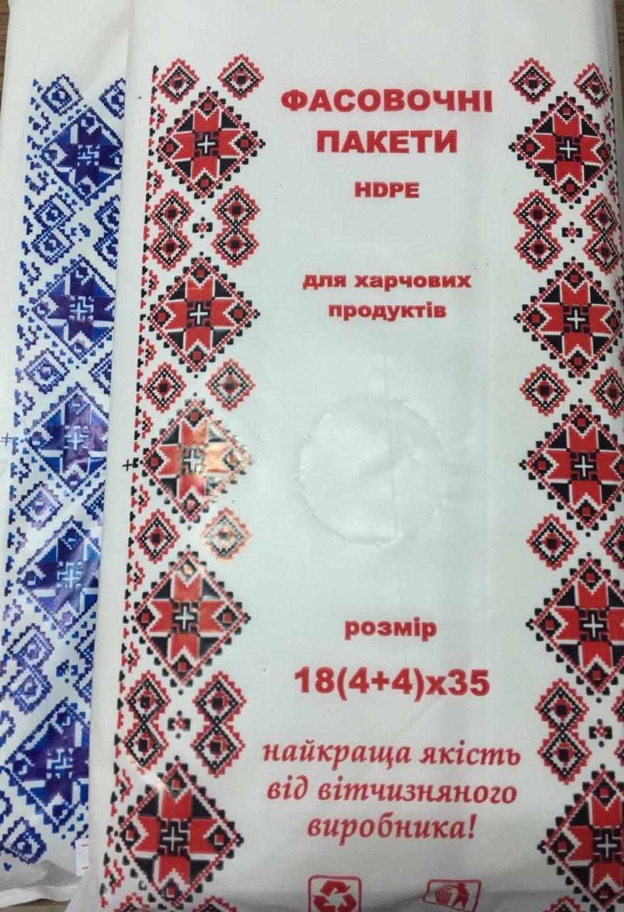 Пакет Вышиванка тысячник