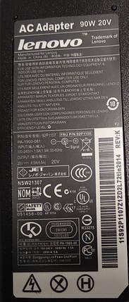 Блок живлення для ноутбука Lenovo 20V 4.5A 65W роз'єм 5.5*2.5 mm, фото 2