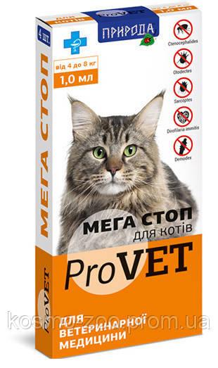 Капли на холку от паразитов ProVET Мега Стоп для котов весом от 4 до 8 кг ( 4пипетки в уп.)