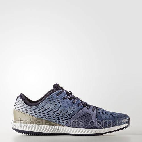 Женские кроссовки  Adidas CrazyTrain Pro W(Артикул:BB3251)