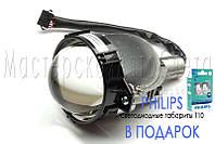 """Светодиодные Bi-LED линзы Optima Premium Reflector Series 2,8""""  (Новое Поколение LED)"""