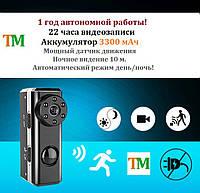 Мини камера ZTour W6 (3300 mAh), фото 1