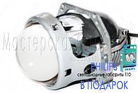 """Светодиодные Bi-LED линзы Optima Premium Professional Series 3,0"""" 5100K 4200Lm (Hella) Новое Поколение LED"""