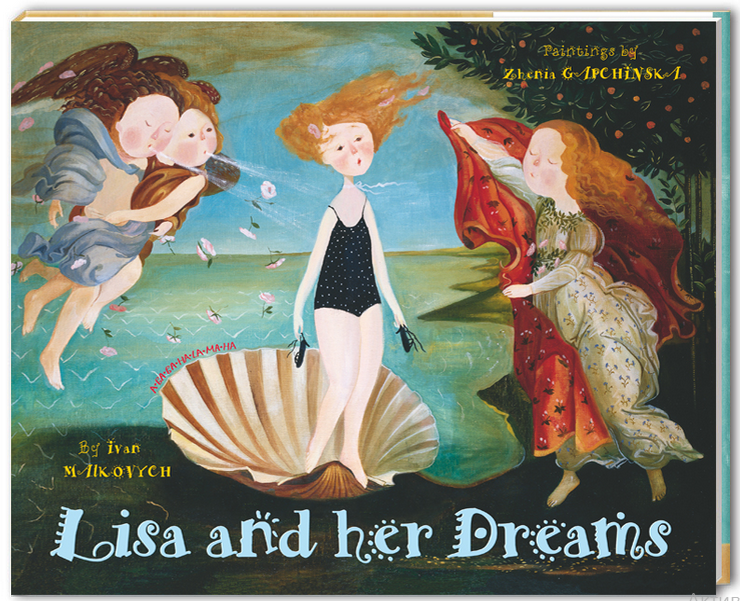 Lisa and her Dreams