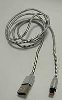 Магнітна usb зарядка X-cable 360 для (Iphone) срібний