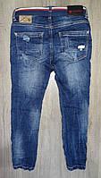 Джинсовые брюки для мальчиков  оптом,S&D ,8-16 лет., арт. DT-1005, фото 6