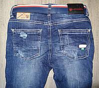 Джинсовые брюки для мальчиков  оптом,S&D ,8-16 лет., арт. DT-1005, фото 7