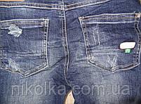 Джинсовые брюки для мальчиков  оптом,S&D ,8-16 лет., арт. DT-1005, фото 8